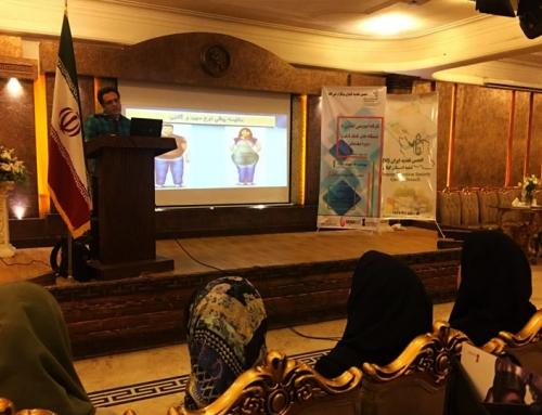 کارگاه آموزشی آشنایی با دستگاههای کمک لاغری – استان گیلان